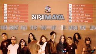 Various Artists - Maya Maya