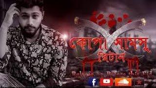 mathai nosto bangla raper song \ j line er helper tui /shyi line er ostad ami