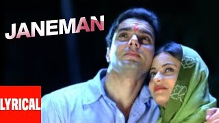 Janeman Lyrical Video   Aryan   Sonu Nigam, Shreya Ghoshal   Sohail Khan, Sneha Ullal