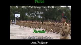Pabna Cadet College BD Documentary - 2012