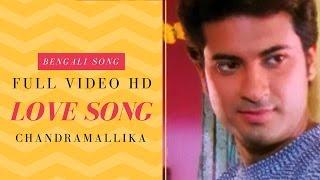 Chupki Katha Bole I Chandra Mallika | Samrat | Bidisha | Victor