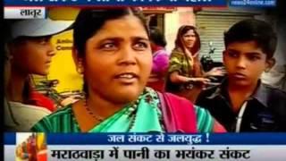 Jalyudh | जलयुद्ध || Water Crisis in Latur, Maharashtra