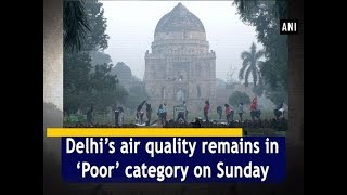 Delhi's air quality remains in 'Poor' category on Sunday - #ANI News
