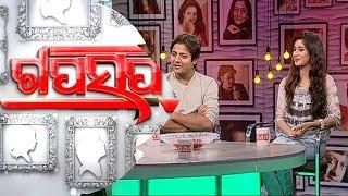 Gaap Saap Ep 441 - 24 Sep 2017 || Babushan, Bhoomika || Hero No 1