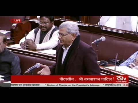 Sh. Sitaram Yechury's Speech| Motion of Thanks on President's Address