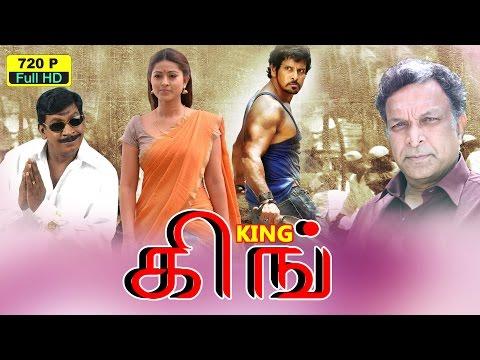 Xxx Mp4 King Tamil Super Hit Full Movie Vikram Tamil Latest Full Movie Sneha New Online Release 2016 3gp Sex