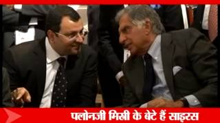 Ratan Tata to retire today; Cyrus Mistry will start as new chaiman of Tata Group