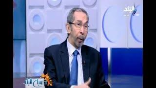 لقاء خاص مع خبير الاقتصاد الدولي دكتور رشاد عبده