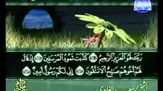 القرآن الكريم - الجزء التاسع عشر - تلاوة سعد الغامدي - 19