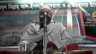Bangla Waz (Mufti Mahmudul Hasan)