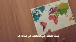هل زرت الجزائر يوما بلد المليون ونصف مليون شهيد
