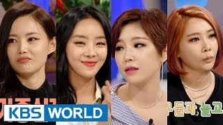 Hello Counselor - Brown Eyed Girls (2015.11.23)