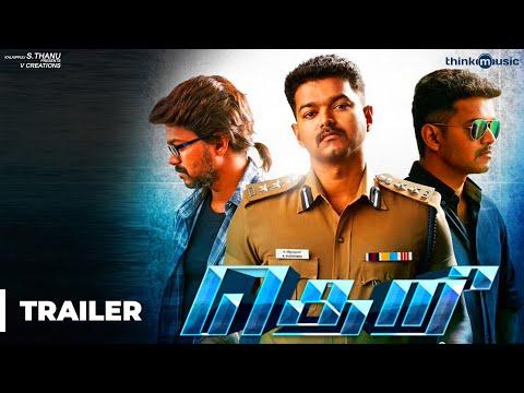 Theri Official Trailer   2K   Vijay, Samantha, Amy Jackson   Atlee   G.V.Prakash Kumar