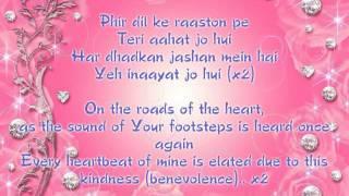 Sab Tera -- Baaghi (Full Lyrics & English Translation)