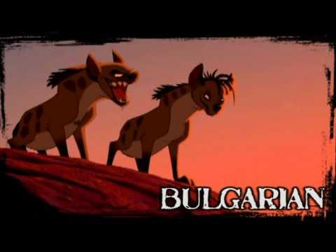 The Lion King We ll Kill Ya One Line Multilanguage