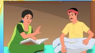 Maharashtra Board-Marathi-5th Standard-Marathi Balbharti-Banduchi Ijar