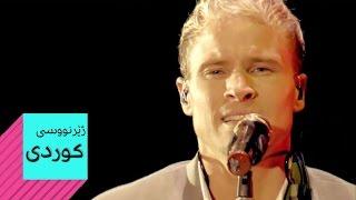 Backstreet Boys - More Than That (Kurdish Subtitle) HD