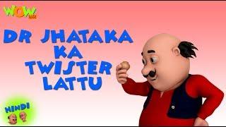 Dr. Jhatka Ka Twister Lattu - Motu Patlu in Hindi - 3D Animation Cartoon - As on Nickelodeon