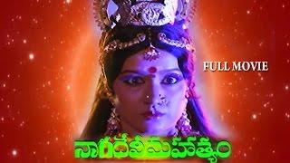 Nagadevi Mahatyam Telugu Full Length Movie II Rajeev, Jeevitha, Prabha, Baby Shalini