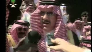 تقرير اخباري للامير عبدالمجيد بن عبدالعزيز اثناء غسيل الكعبة