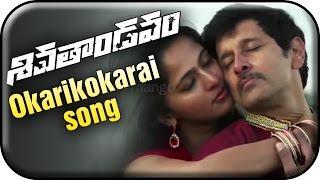 Siva Thandavam Full Songs | Okarikokarai song | Vikram | Anushka | Amy Jackson