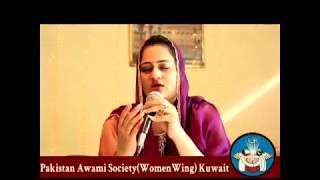 Hassany Pakistan Azam Chisti ki poti Zahra Irshad Naat  on Istqbalay Ramzan 2017