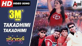 Friends| Takadhimi Takadhimi | Kannada Video Song | Vasu | Master Anand | Sharan | Hruthika