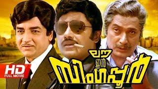 Malayalam Full Movie | Love In Singapore [ Full HD ] | Ft. Prem Nazir, Jayan, Jose Prakash