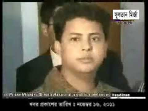 Xxx Mp4 FBI Report Of Tareq Rahman S Money Laundering Case 3gp Sex