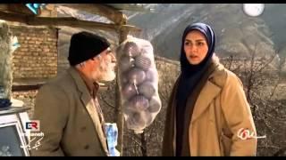 Part 5 Unfinished Woman زن ناتمام Iran Film Movie Cinema Art