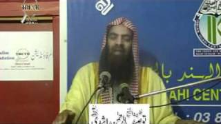 Jamaat E Islami Ka tarouf By Shk Tauseef ur rehman  2 / 11