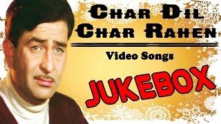 Char Dil Char Rahen | Full Songs | The Iconic Raj Kapoor's Jubilee Superhit film