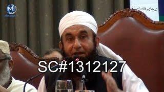 (SC#1312127) Allah Say Mangnay Ka Tariqa - Maulana Tariq Jameel (6 Minutes)