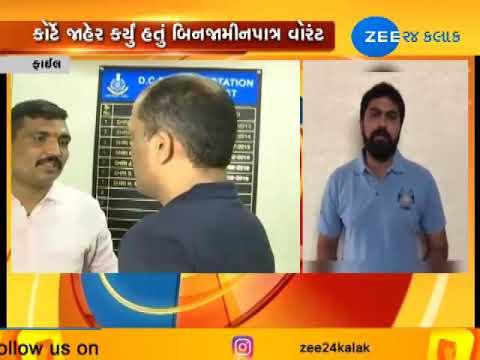 Xxx Mp4 Reshma Patel Says On Treason Case Against Hardik And Dinesh Zee24Kalak 3gp Sex