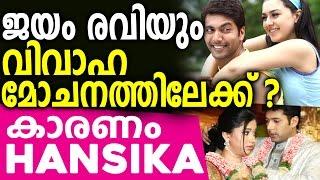 Jayam Ravi to get divorced, reason Hansika?