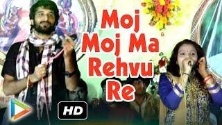 Moj Moj Ma Rahevu | Gujarati Live Garba 2016 | Gaman Santhal New Song 2016