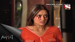 Aahat - আহত (Bengali) - Ep Shaitani Shabnam Er Aatma -1st May 2016