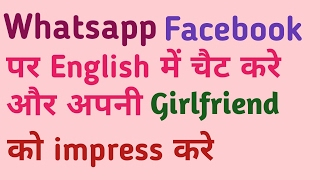 chat in english with girl