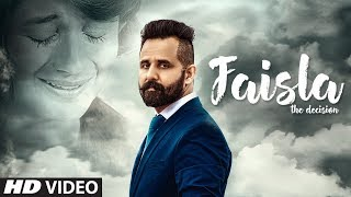 Faisla: Jagdeep Jublee (Full Song) | Xtatic | Latest Punjabi Songs 2017 | T-Series