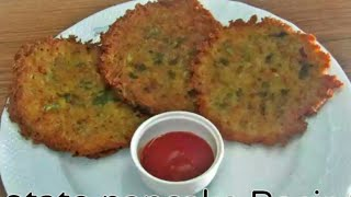 আলুর প্যানকেক || How to make Potato Pancake Tea time || Bangladeshi recipe