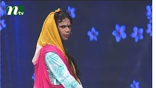 Watch Guest Performer's Special Performance  on Ha Show (হা শো ) Season 04, Episode 30 l 2016