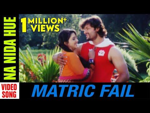 Xxx Mp4 Matric Fail Odia Movie Na Nida Hue HD Video Song Anubhav Mohanty Barsha Priyadarshini 3gp Sex