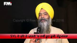 Prem Singh Chandumajra talks to FMI on various issues of Punjab