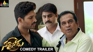 Sarrainodu Comedy Trailer | Allu Arjun, Rakul Preet, Brahmanandam | Sri Balaji Video