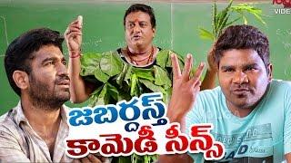 Jabardasth Telugu Comedy Back 2 Back Comedy Scenes Vol 63 | Funny Videos | Latest Telugu Comedy 2016
