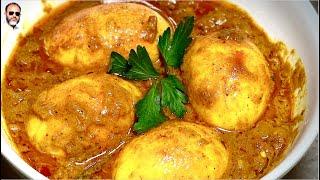 Egg Curry    দেশী ডিমের তরকারি    সহজ ও মজাদার   