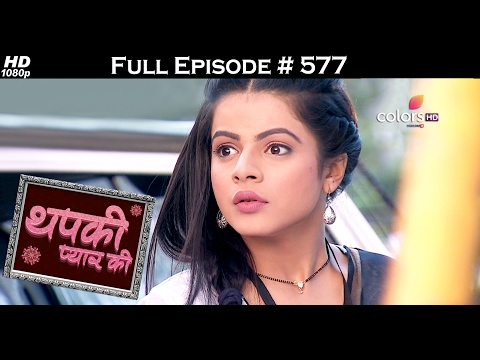 Thapki Pyar Ki - 11th February 2017 - थपकी प्यार की - Full Episode HD