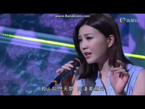 20160515 樂勢力 吳若希 Jinny Ng(愛)