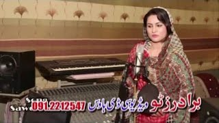 Rani Khan New Song 2016 Charta Dilbara Lare