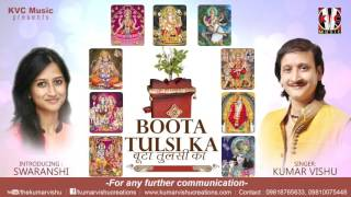 Boota Tulsi Ka Full Song | Kumar Vishu | Swaranshi | Latest Devotional video 2015